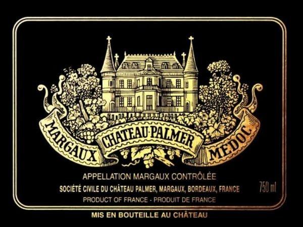フランス産ワインの生産地の規制について エーオーシーって何?